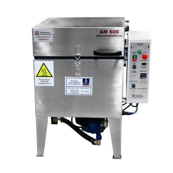 Автоматическая промывочная установка АМ 600 АК