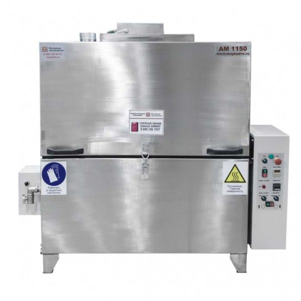 Автоматическая промывочная установка АМ 1150 АК